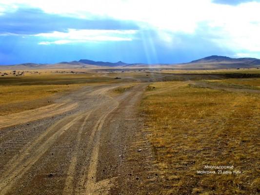 Фото отчет, путешествия, байк