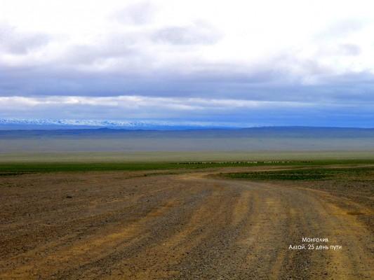 Фото отчет, путешествия, байк, Алтай