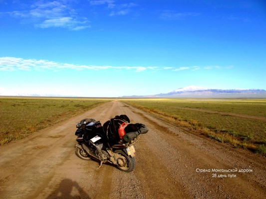 Байк, фотографии мотоциклов