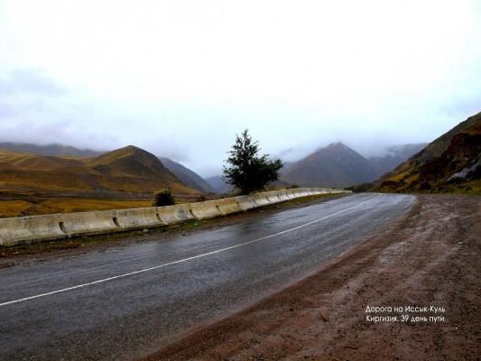 Фото отчет, путешествия