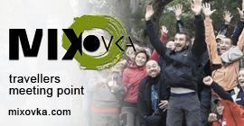 Mixovka - встреча путешественников