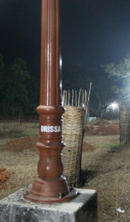 168 Штат Orissa